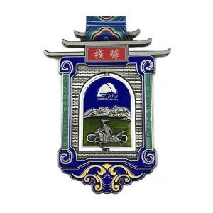Slider Medal for 2019 Chaya mountain Marathon series run